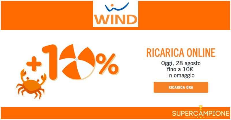 Supercampione - Wind ti regala il 10% sulla ricarica