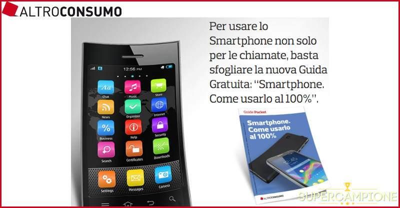 Supercampione - Omaggio Guida Smartphone