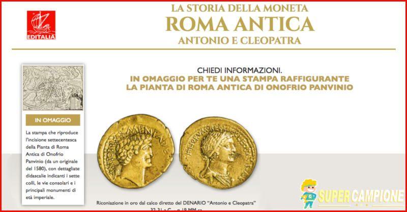 Supercampione - Omaggio Editalia Roma antica