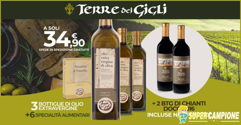 Terre dei Gigli: olio + specialità alimentari e gratis 2 vini Chianti