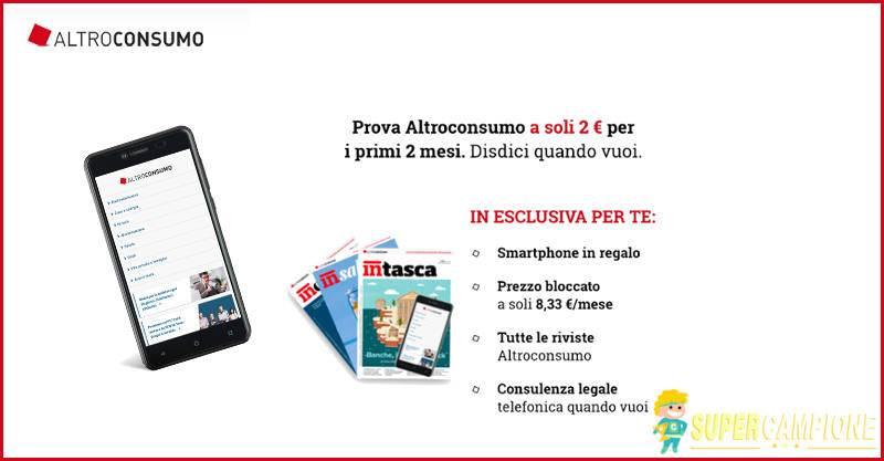 Supercampione - Ricevi uno Smartphone omaggio con Altroconsumo
