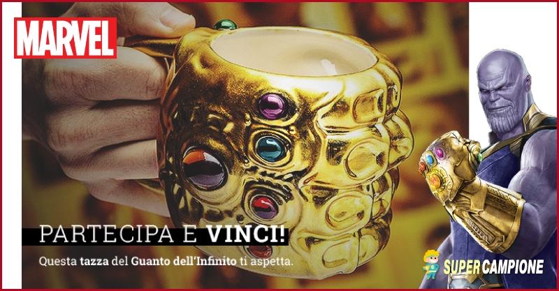 Supercampione - Vinci gratis la tazza del Guanto dell'Infinito