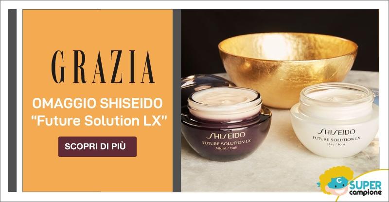 Campioni omaggio Shiseido Future Solution LX
