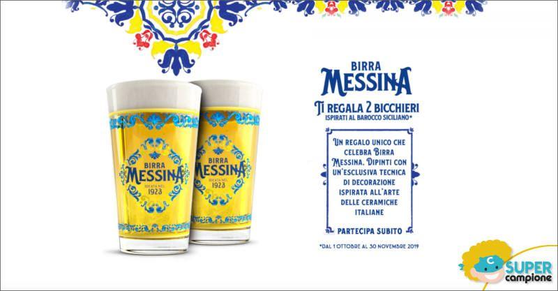 Birra Messina: ricevi 2 bicchieri ispirati al Barocco Siciliano