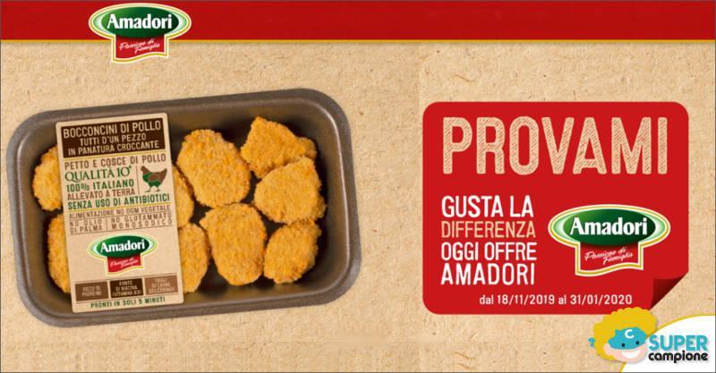 Amadori Provami gratis: ricevi fino a 4€ di rimborso