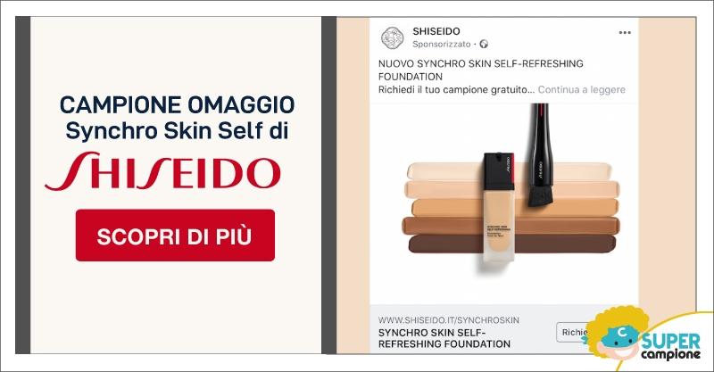 Campione omaggio Synchro skin self-refreshing foundation Shiseido