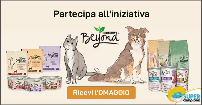 Ricevi un delizioso omaggio Purina Cane o Gatto