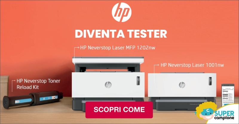 Diventa tester Stampanti Laser HP Neverstop