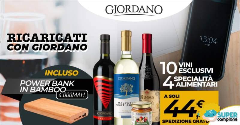 Giordano Vini: offerta vini + specialità + powerbank gratis