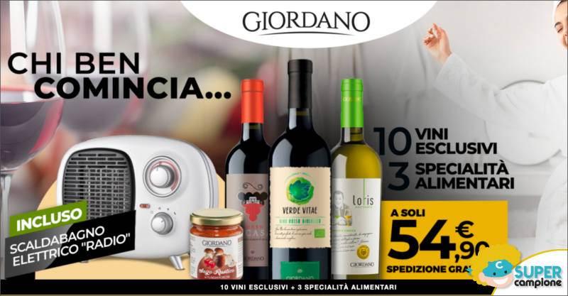 Giordano Vini: 10 vini e inclusa stufetta elettrica vintage